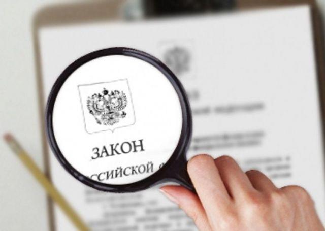 В Ставропольском крае директор спортивной школы стал фигурантом уголовного дела
