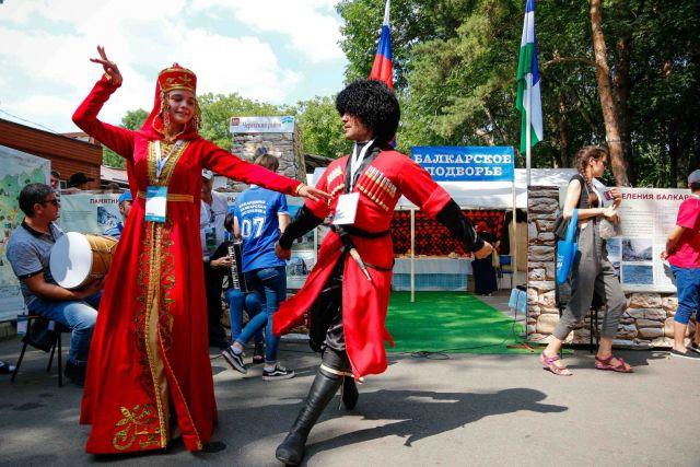 На «Машуке-2017» прошёл день Кабардино-Балкарии