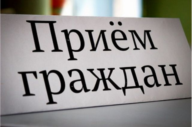 Появился график приёма граждан в приёмной президента РФ в Ставропольском крае