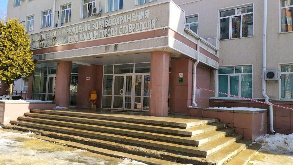 Ставропольский роддом перепрофилируют под COVID-госпиталь