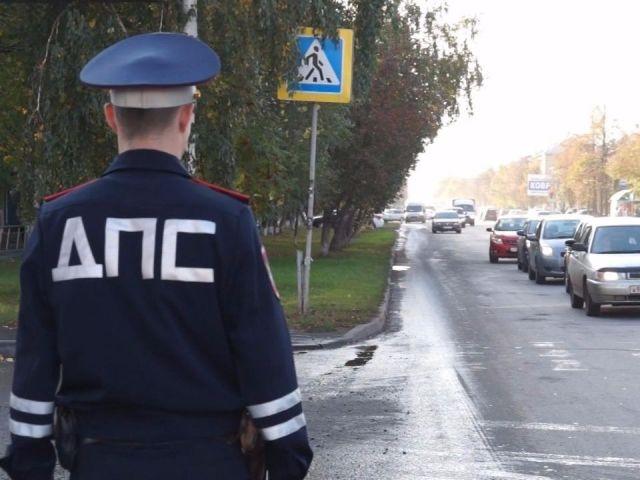 На Ставрополье Госавтоинспекция проводит профилактическую операцию «Пешеход»