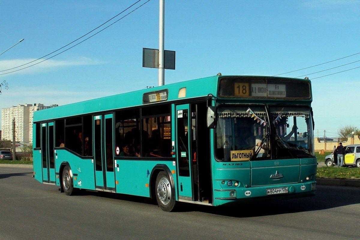 Вмикрорайоне «Перспективный» вСтаврополе введён новый автобусный маршрут