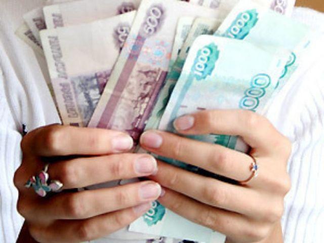 Ставропольчанка похитила забытые в банкомате 50 тысяч рублей