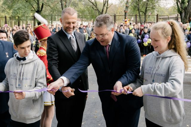 Предприниматель Андрей Мельниченко открыл на Ставрополье детский научно-образовательный центр
