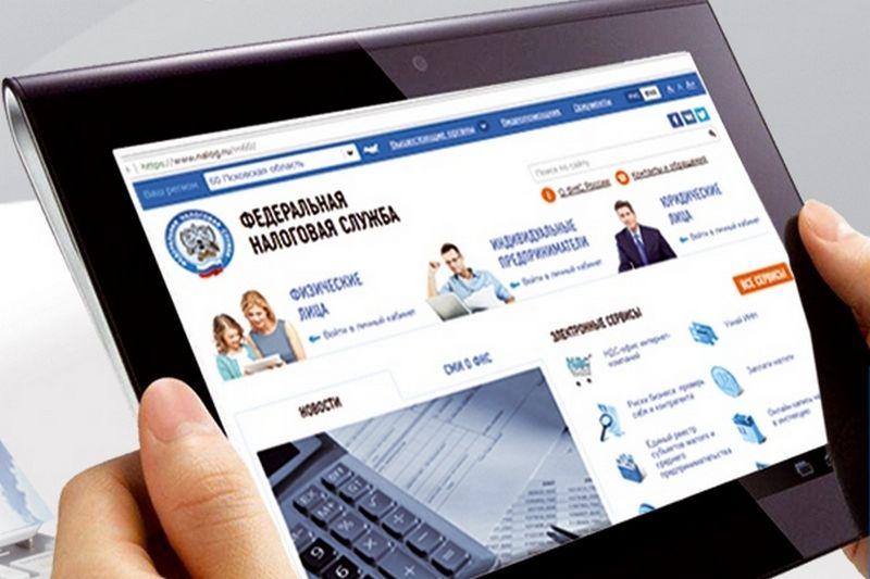 e5dc438a71661 Новый раздел на сайте ФНС России поможет ставропольцам разобраться с  налогами
