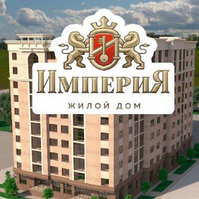 В центре Ставрополя завершается строительство современного дома премиум-класса