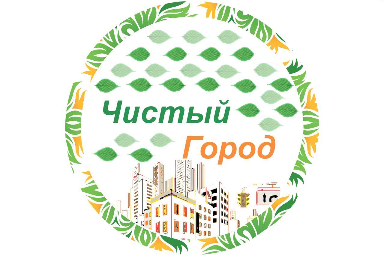 Ставропольцев призывают поучаствовать в экологической акции