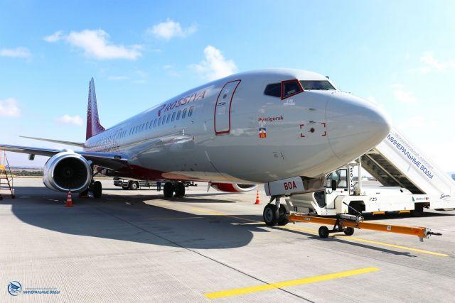 Самолёт «Пятигорск» совершил первую посадку в аэропорту Минеральных Вод