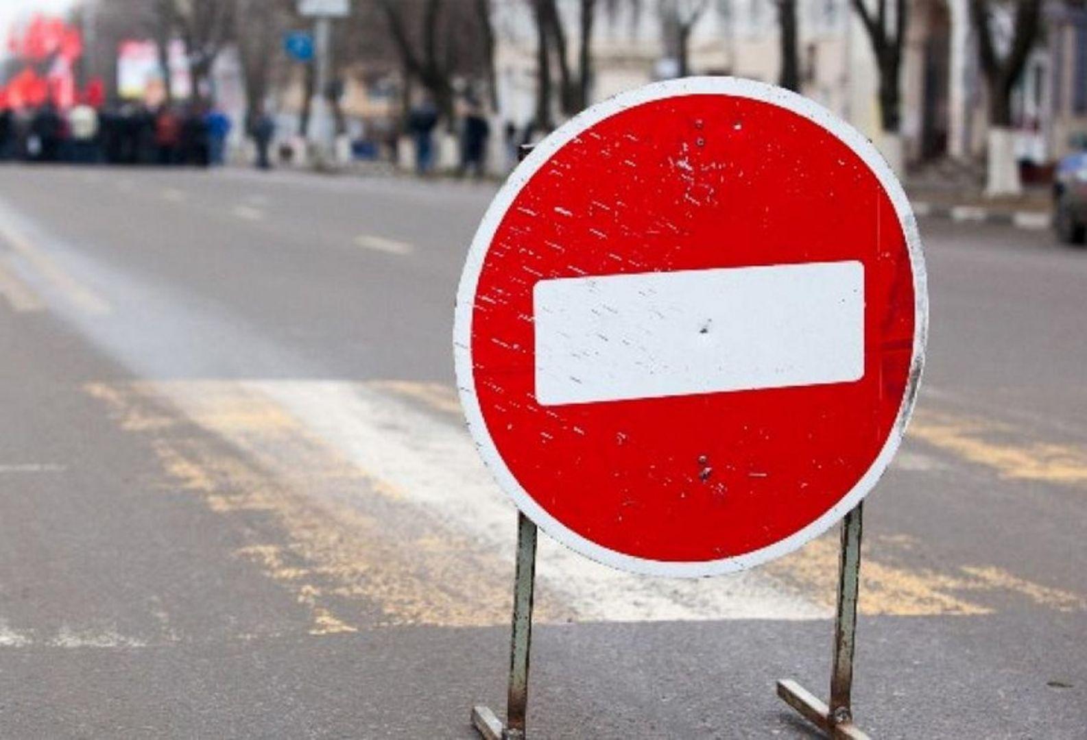 В Ставрополе 16 сентября на двух небольших участках дорог ограничат движение