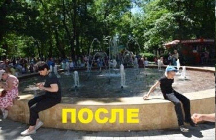 В Георгиевском парке протестировали обновлённый фонтан