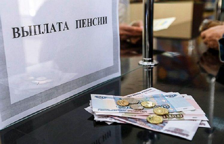 Работающему населению Ставрополья предложили не рассчитывать на одну пенсию, а откладывать деньги на будущее