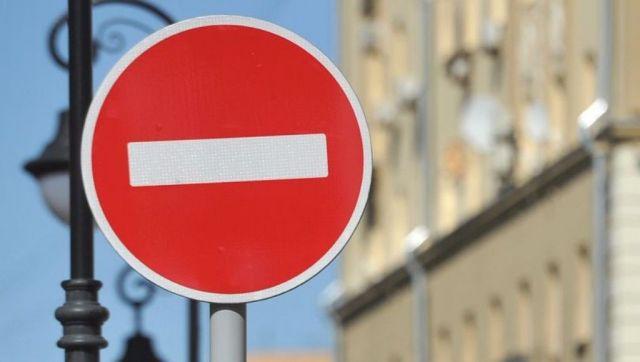 Две улицы частично перекроют в Ставрополе 12 декабря