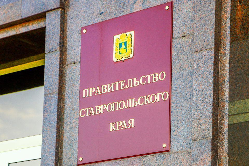 Губернатор Владимиров: наКМВ может быть построена солнечная электростанция