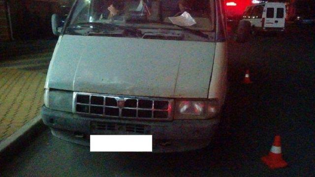 В Ставрополе под колёса «ГАЗели» попал пешеход