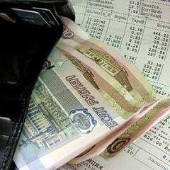 Сезон субсидий на оплату ЖКХ