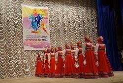На Ставрополье прошёл краевой фестиваль-конкурс балетмейстерского искусства