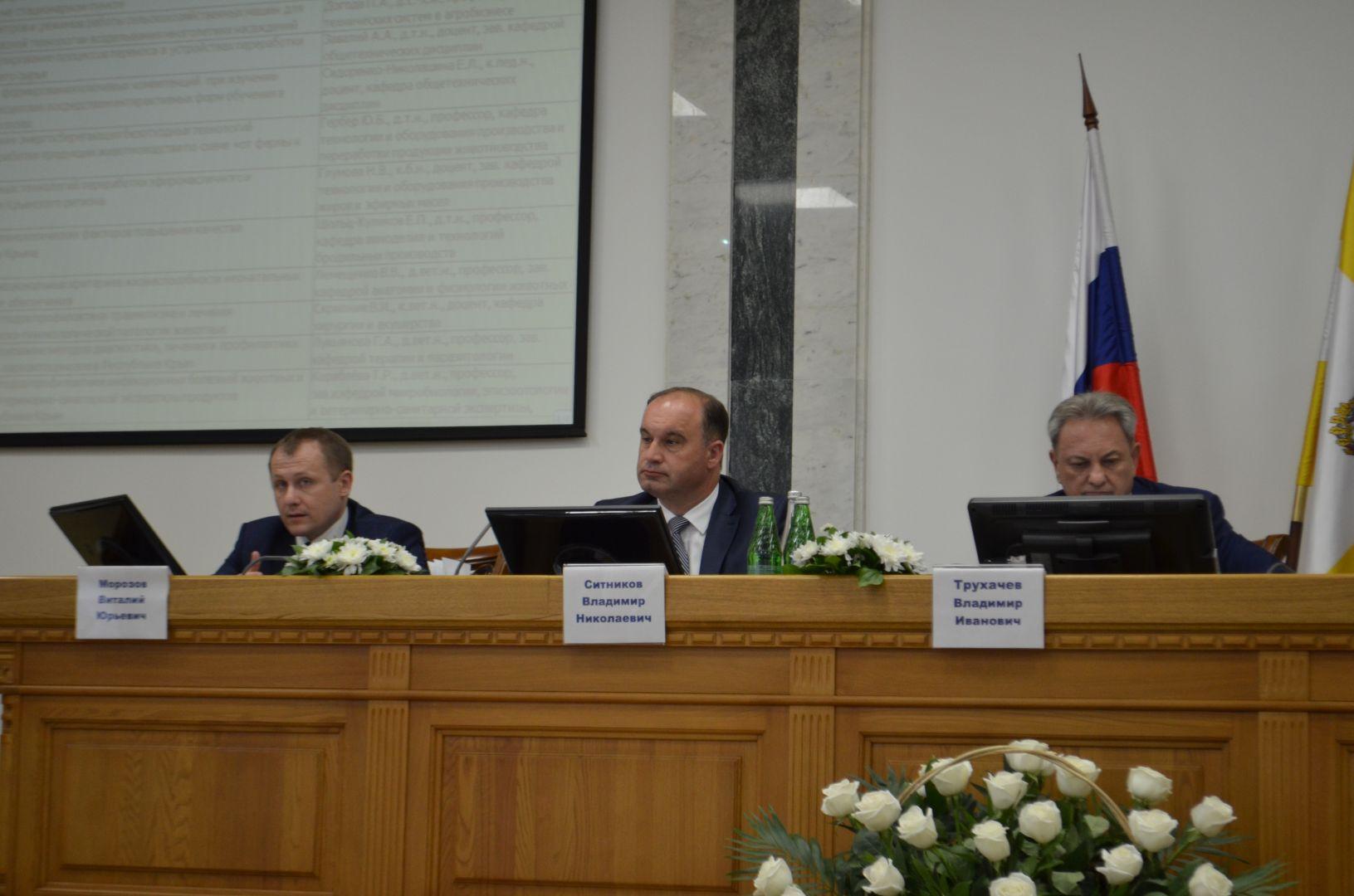 Ставропольский АПК получил 80 млн. руб. нанаучные разработки