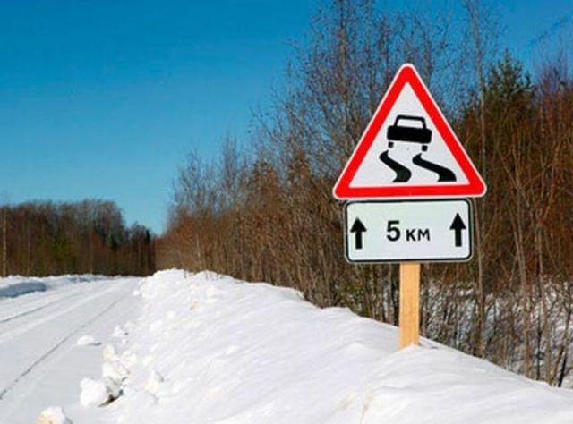 На Ставрополье 19 декабря ожидаются порывы западного ветра, гололедица, снежный накат