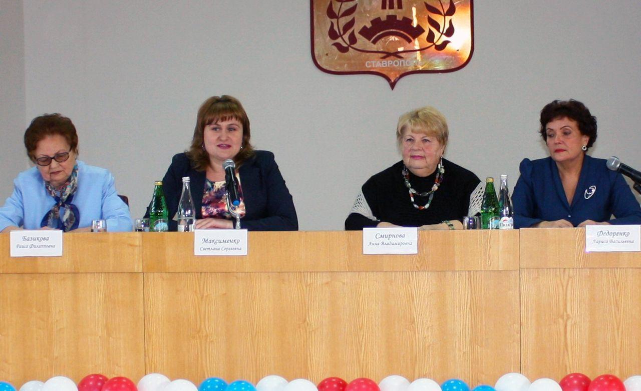 Совет женщин Промышленного района Ставрополя впервые собрался в новом составе