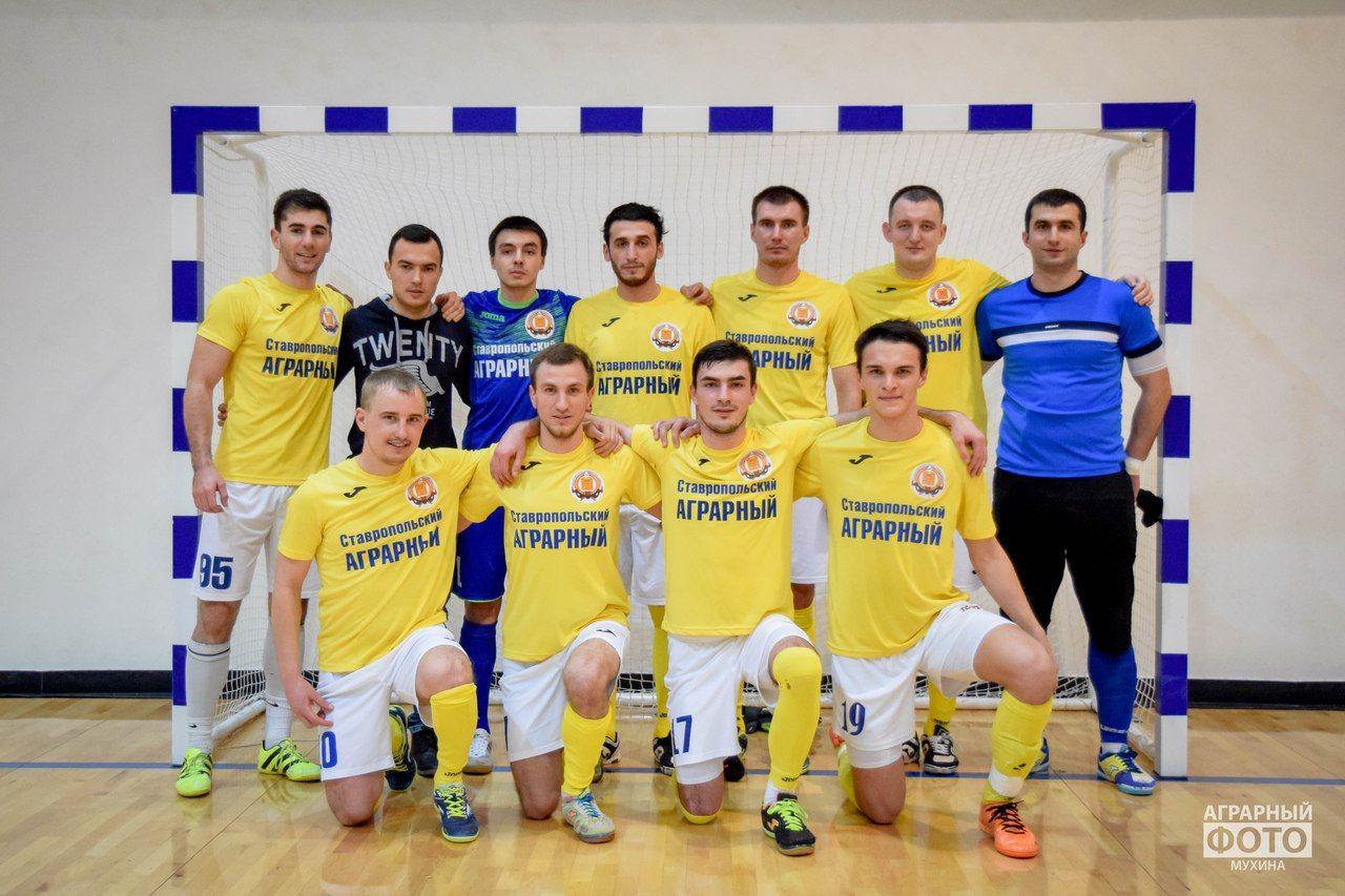 Студенты СтГАУ будут представлять Ставрополье на проекте «Мини-футбол в вузы — 2018»