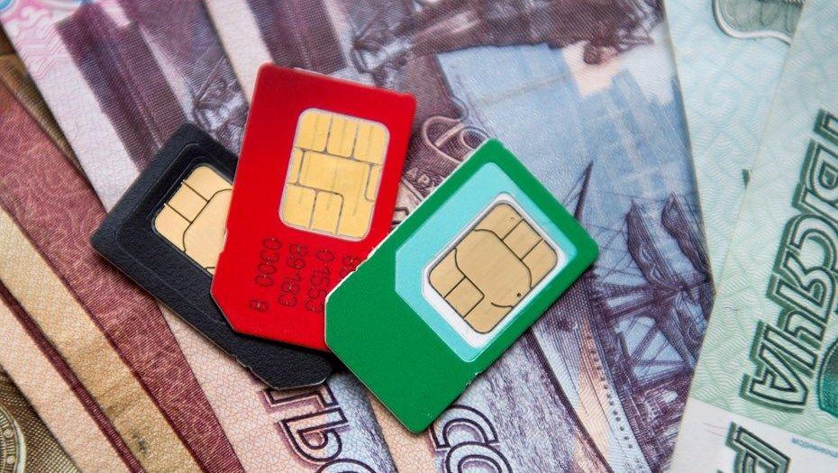 Граждан России переведут наодобренные ФСБ сим-карты