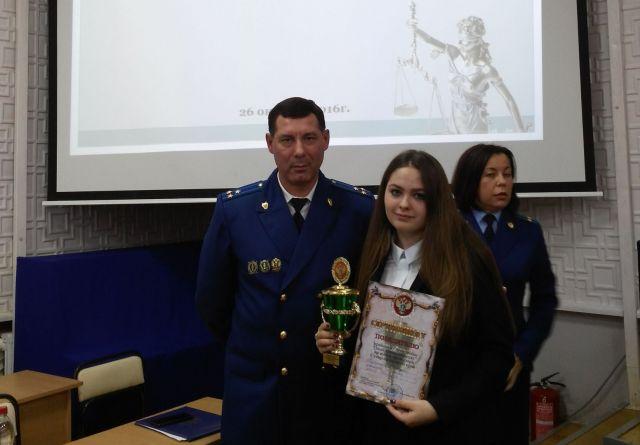 Кубок прокуратуры края вручили ставропольской школьнице