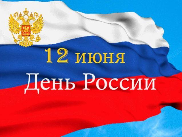 Жителей Ставрополя 12 июня ждёт насыщенная праздничная программа