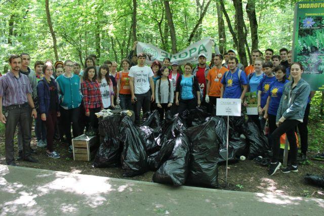 Эко-игры избавили Ставрополь от 100 мешков мусора