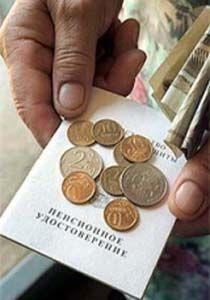 Дроздов: В Ставропольском крае задержки с выплатой пенсий не будет