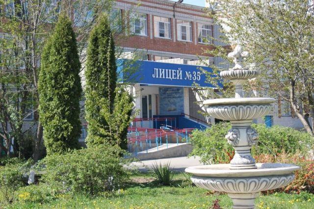 Самый лучший школьный двор края — в ставропольском лицее №35