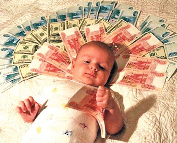 ПФР: Средства материнского капитала (или их часть) могут быть использованы на образование детей