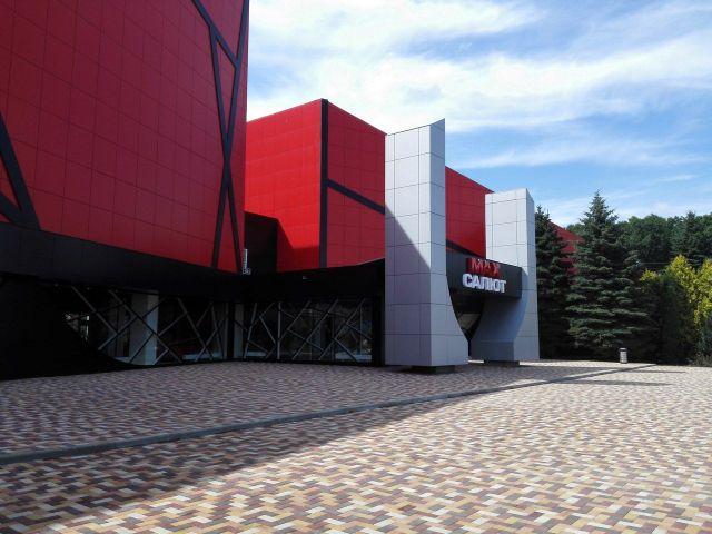 Новые места отдыха появятся в Ставрополе ко Дню города