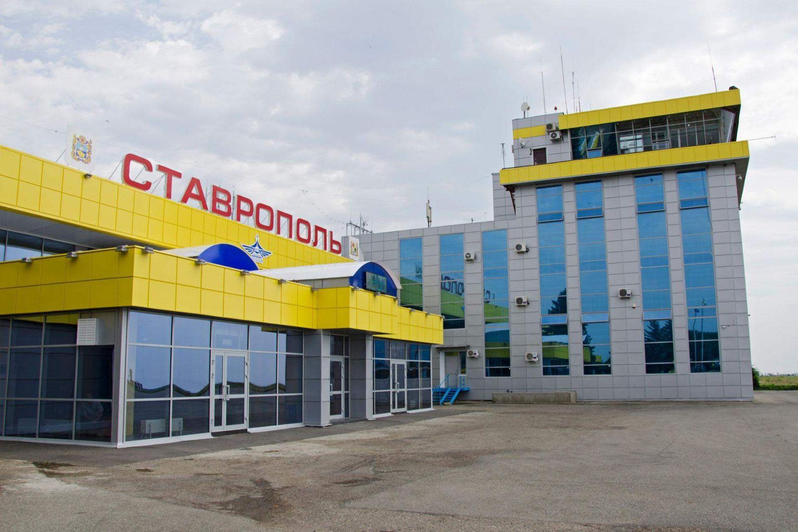 На Ставрополье будут реконструированы аэропорты