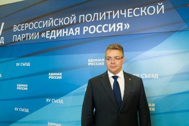 Десять ставропольцев пойдут на выборы в Госдуму от «Единой России»
