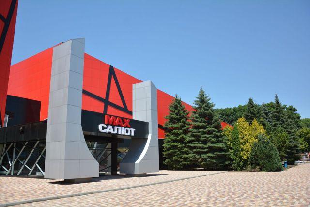 26 августа обновлённый «Салют» приглашает жителей Ставрополя на праздник