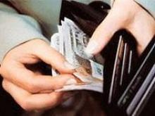 В Ставрополе подорожали все виды платных услуг