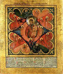 17 сентября - день иконы Божией Матери Неопалимой Купины