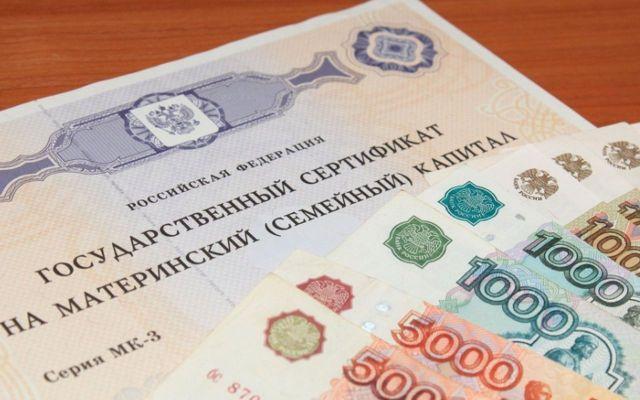 На Ставрополье раскрыто дело о мошенничестве с материнским капиталом