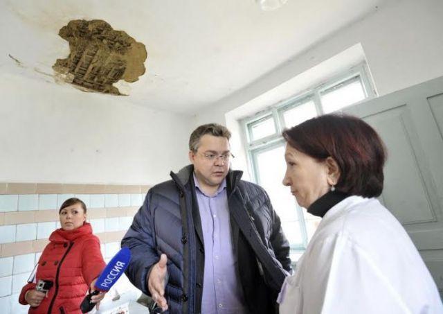 На Ставрополье в 2015 году стартует программа капремонта больниц