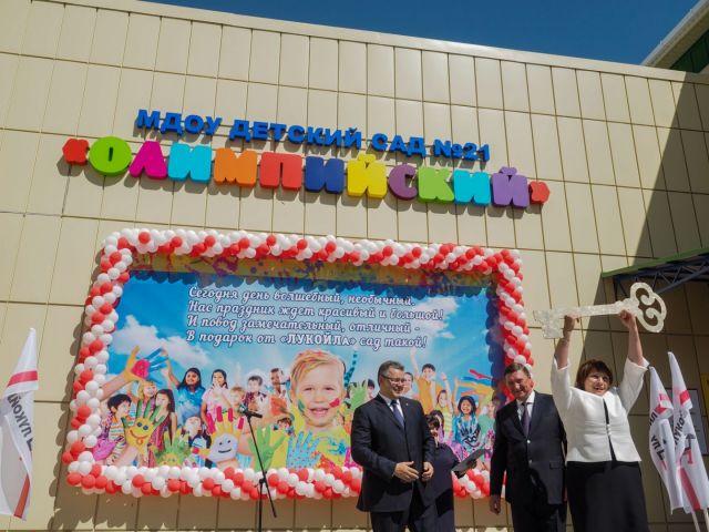 На Ставрополье после реконструкции открылся ещё один детский сад