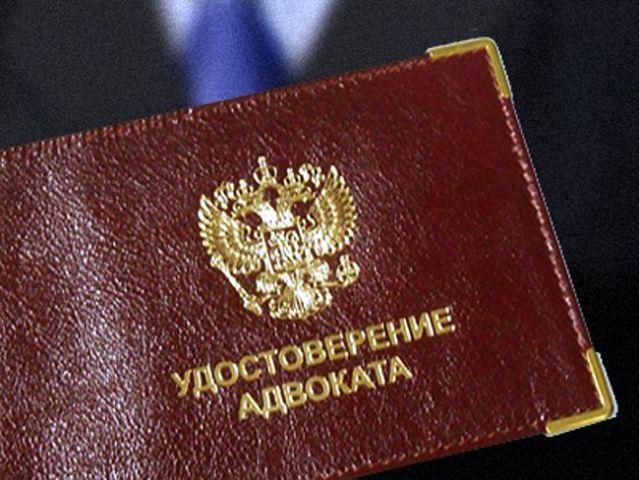 В Ставрополе адвоката осудили за мошенничество