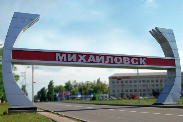 Михайловск обнулил ставку земельного налога для инвесторов