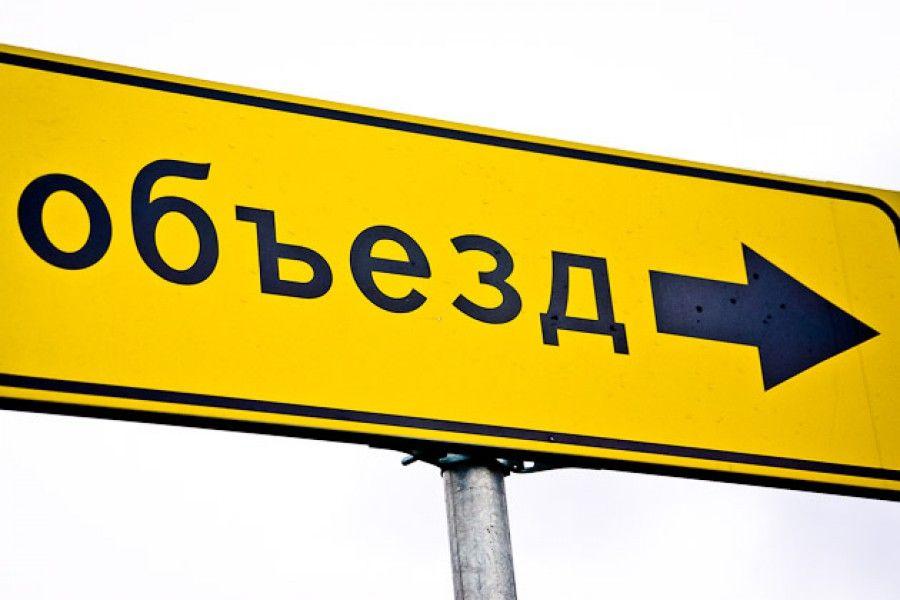 ВСтаврополе из-за уличных работ перекроют улицы Голенева иСерова