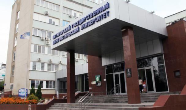 Пятигорский государственный лингвистический университет официально прекратил существование