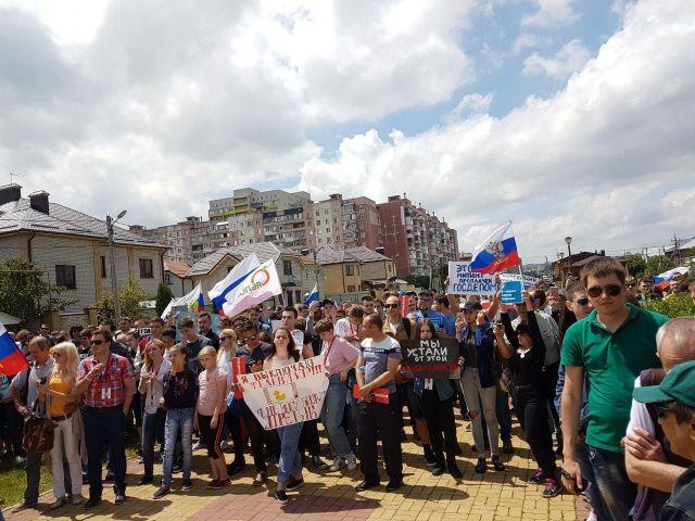 В Ставрополе прошёл митинг против коррупции