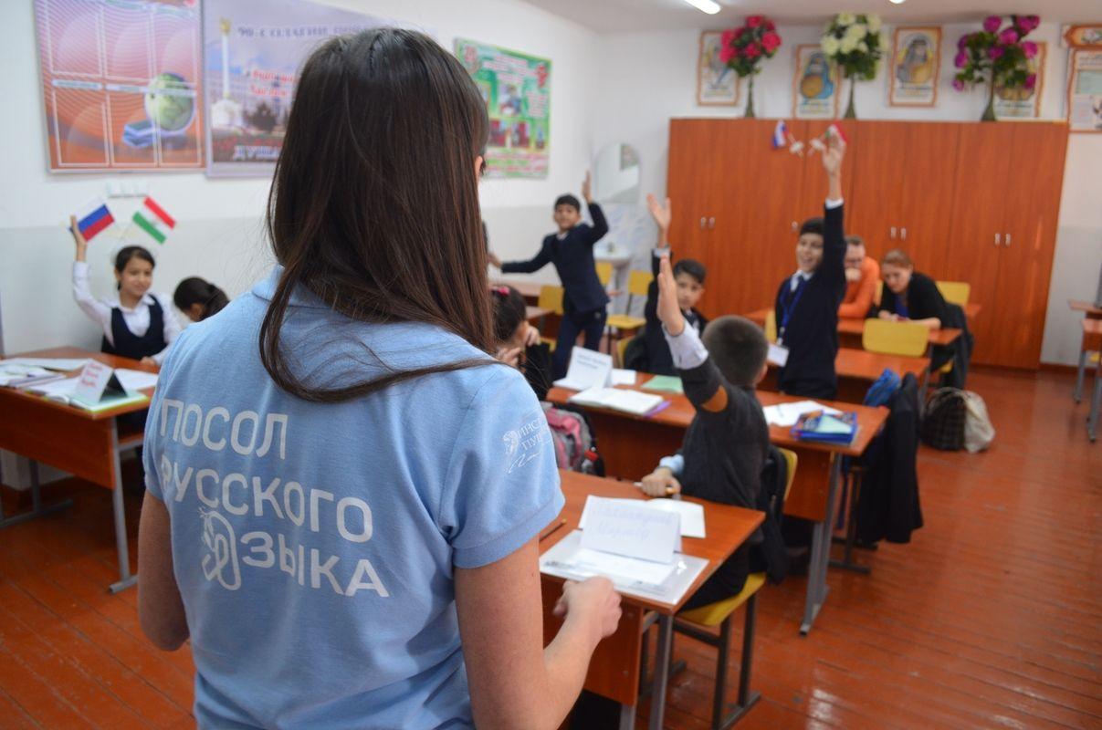 Пятигорские студенты приняли участие в волонтёрской программе «Послы русского языка в мире»