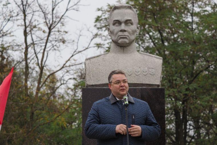 Никому непозволено вычёркивать страницы изнашей истории— Губернатор Ставрополья