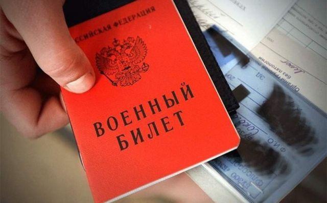Житель Ставрополья уклонился от призыва на военную службу