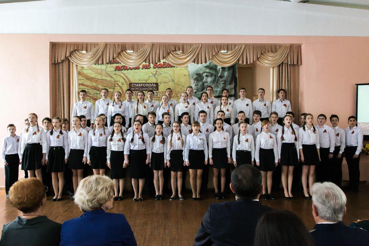 Школьники из Ставрополя создали «Живую книгу памяти»