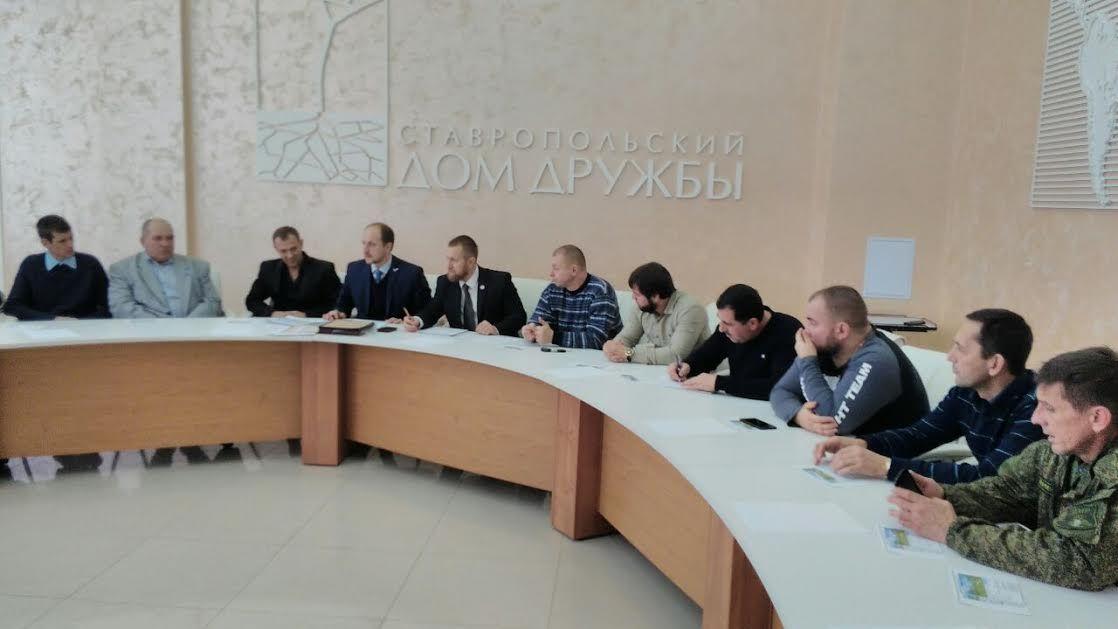 В Ставрополе подвели итоги работы национально-культурных организаций в области спорта